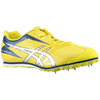 ASICS� Hyper LD 5 - Men's - Yellow / Silver