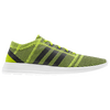 adidas Element Refine - Men's - Light Green / Black